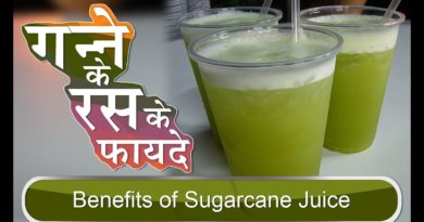 Sugarcane Juice Benefits in Hindi