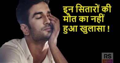 Mysterious Deaths in Bollywood
