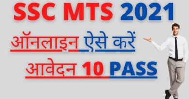 SSC MTS 2021 Online Apply